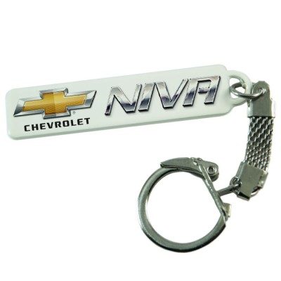 """Брелок гос. номера с надписью """"Chevrolet NIVA"""""""