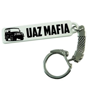 """Брелок гос. номера с надписью """"UAZ Mafia"""""""
