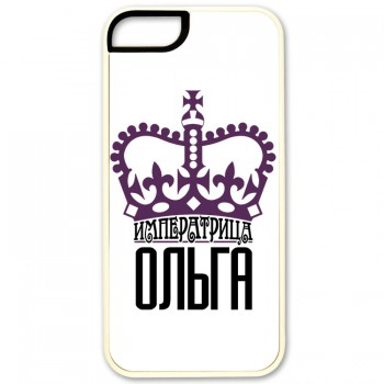 Императрица Ольга IPhone 5 (резина)