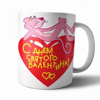 """Кружка """"С днём святого Валентина"""""""