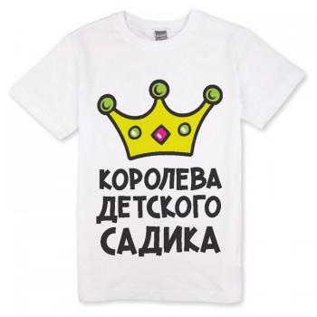 "Футболка детская ""Королева детского садика"""