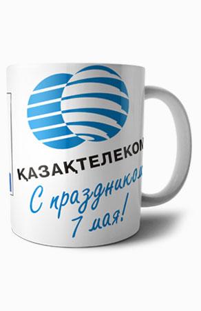 Кружка с логотипом казахтелеком